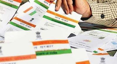 Cabinet Approved Aadhaar ordinance