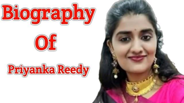 Priyanka Reddy biography and husband sister and brother