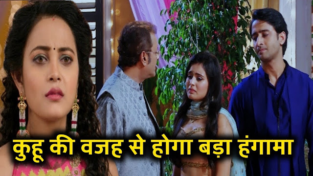 Major Revelation : Kuhu questions Mishti major revelation ruins happy Holi in Yeh Rishtey Hai Pyaar Ke