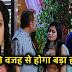 Major Revelation : Kuhu questions Mishti major revelation ruins happy Holi in Yeh Rishtey Hai Pyaar Ke