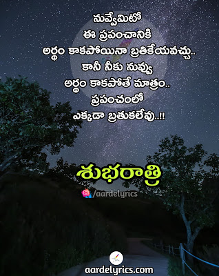 brother and sister quotes in telugu heart touching quotes telugu telugu quotes on life in telugu language wife and husband quotes telugu che guevara quotes telugu real life quotes in telugu text