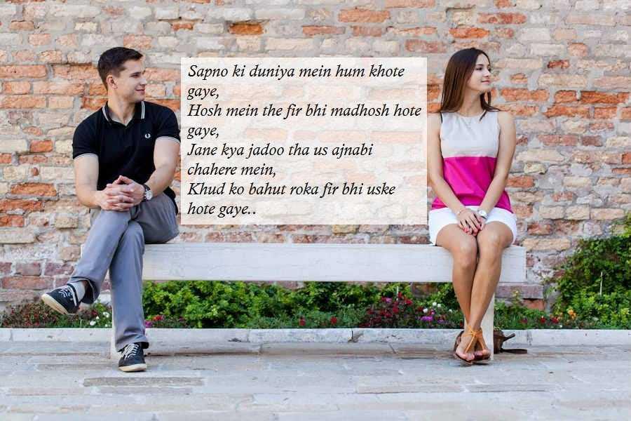 Best Hindi Love Status For Girlfriend