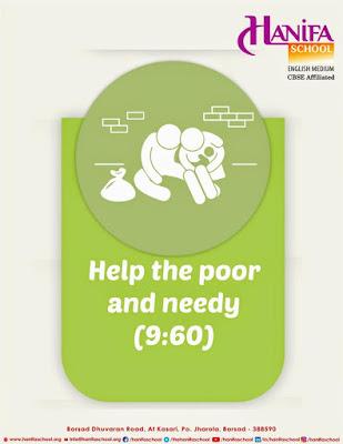 Help the poor and needy (Quran 9-60) by Ummat-e-Nabi.com