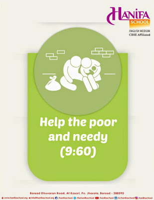 Help the poor and needy (Quran 9-60) by Ummat-e-Nabi.com