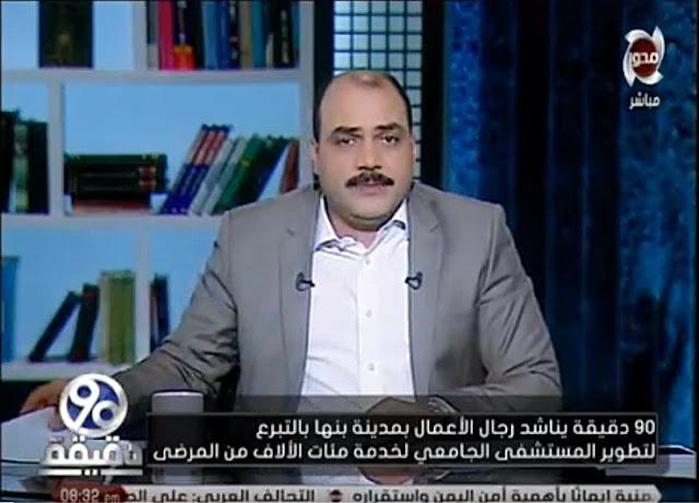 برنامج 90 دقيقة 1-2-2018 الباز و محمد سلطان محافظ اسكندرية