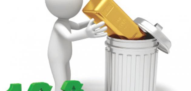 أبو سعيد المدائني وتدوير القمامة
