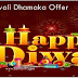 BSNL Diwali Special Laxmi 50% Extra than Talk Value offer for Prepaid mobile users