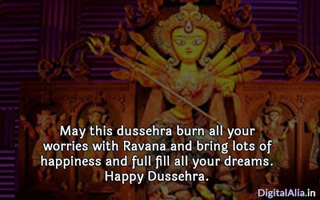 dussehra greeting images