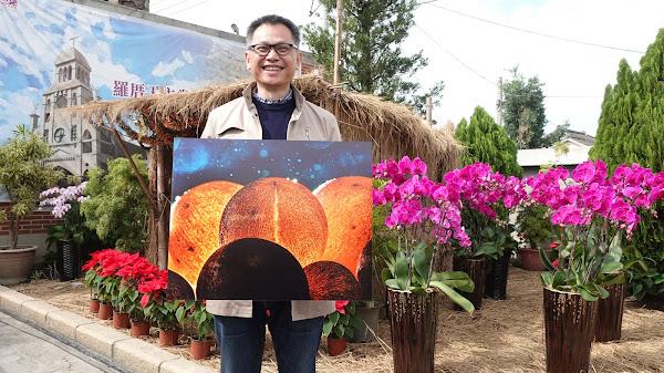 埔心農業「太空果實」循環經濟 尋還平埔之心影像展