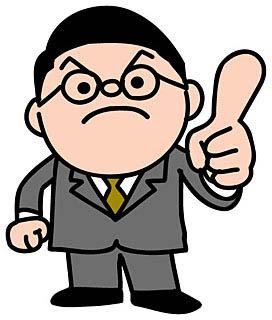 眼鏡を掛けてキリっとした顔で人差し指を突き出しているリーダーのイラスト