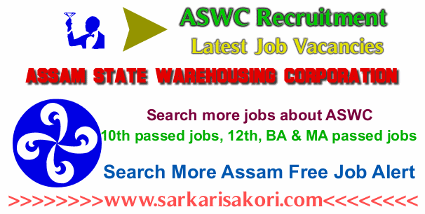 Assam State Warehousing Corporation Recruitment