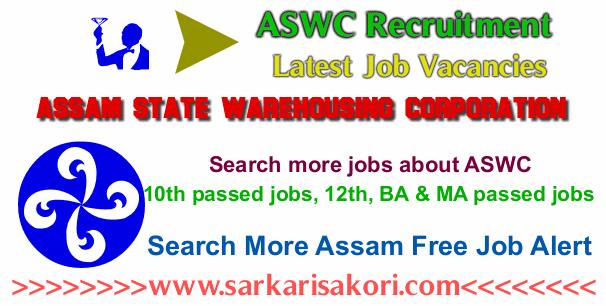 Assam State Warehousing Corporation Recruitment
