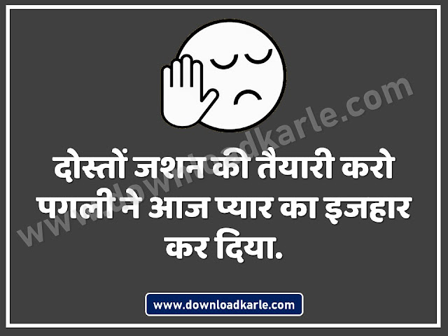 Sun Pagli Hindi Status | Shayari Attitude Status | Dekh Pagli WhatsApp Status