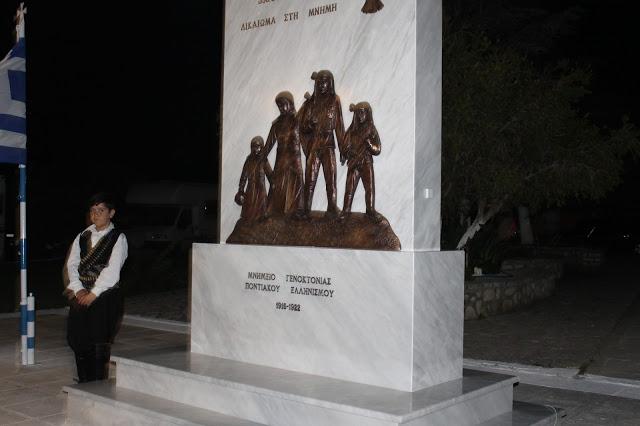 Αποκαλυπτήρια του Μνημείου για την Γενοκτονία των Ποντίων στον Άγιο Νικόλαο Βόνιτσας