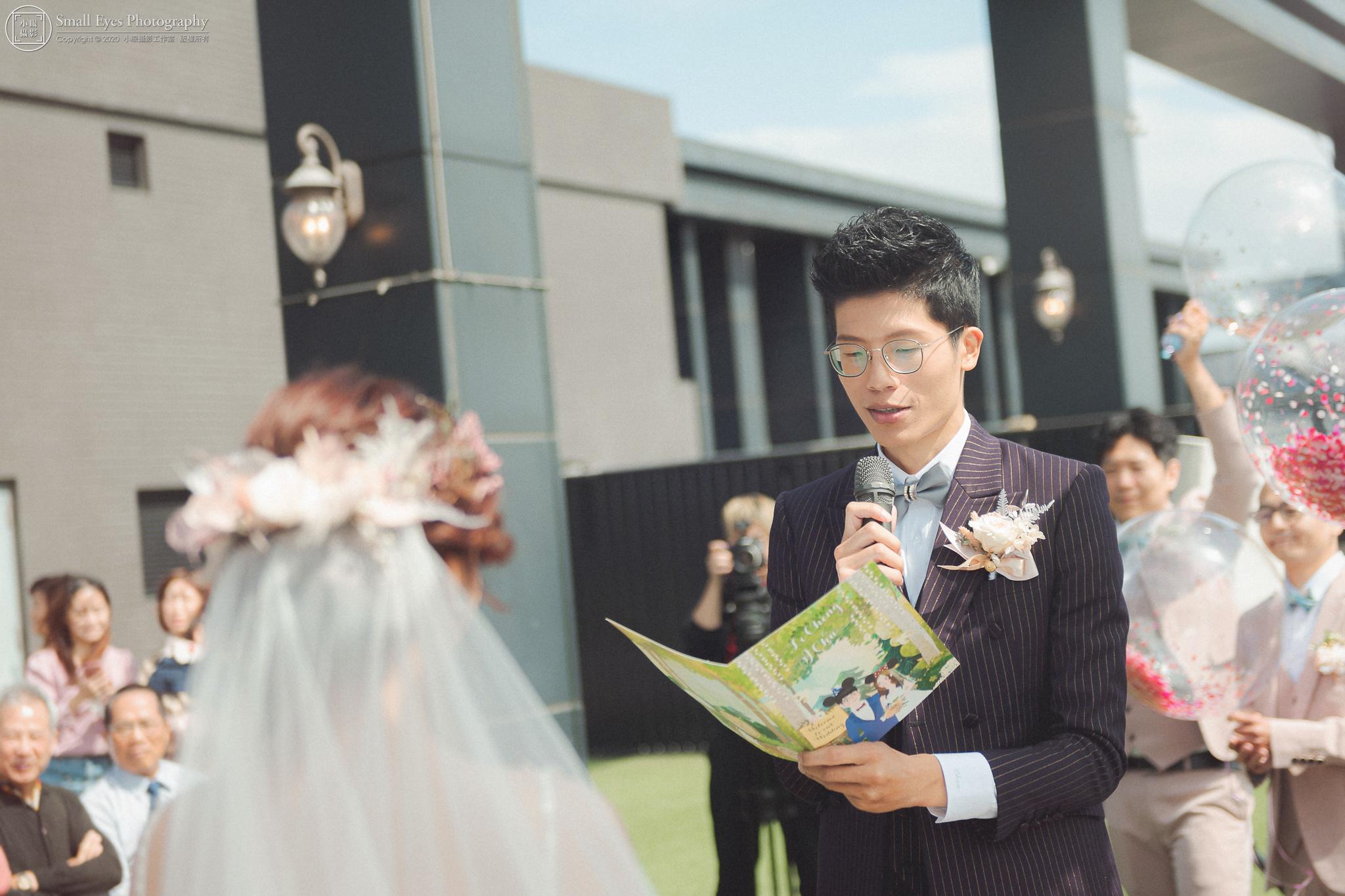 小眼攝影,傅祐承,婚禮攝影,婚攝,婚禮紀實,婚禮紀錄,貳月婚紗,新秘瓜瓜,迎娶,證婚,台北,格萊天漾