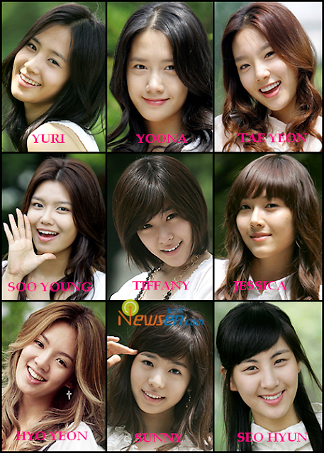 snsd 2007 debut pictures