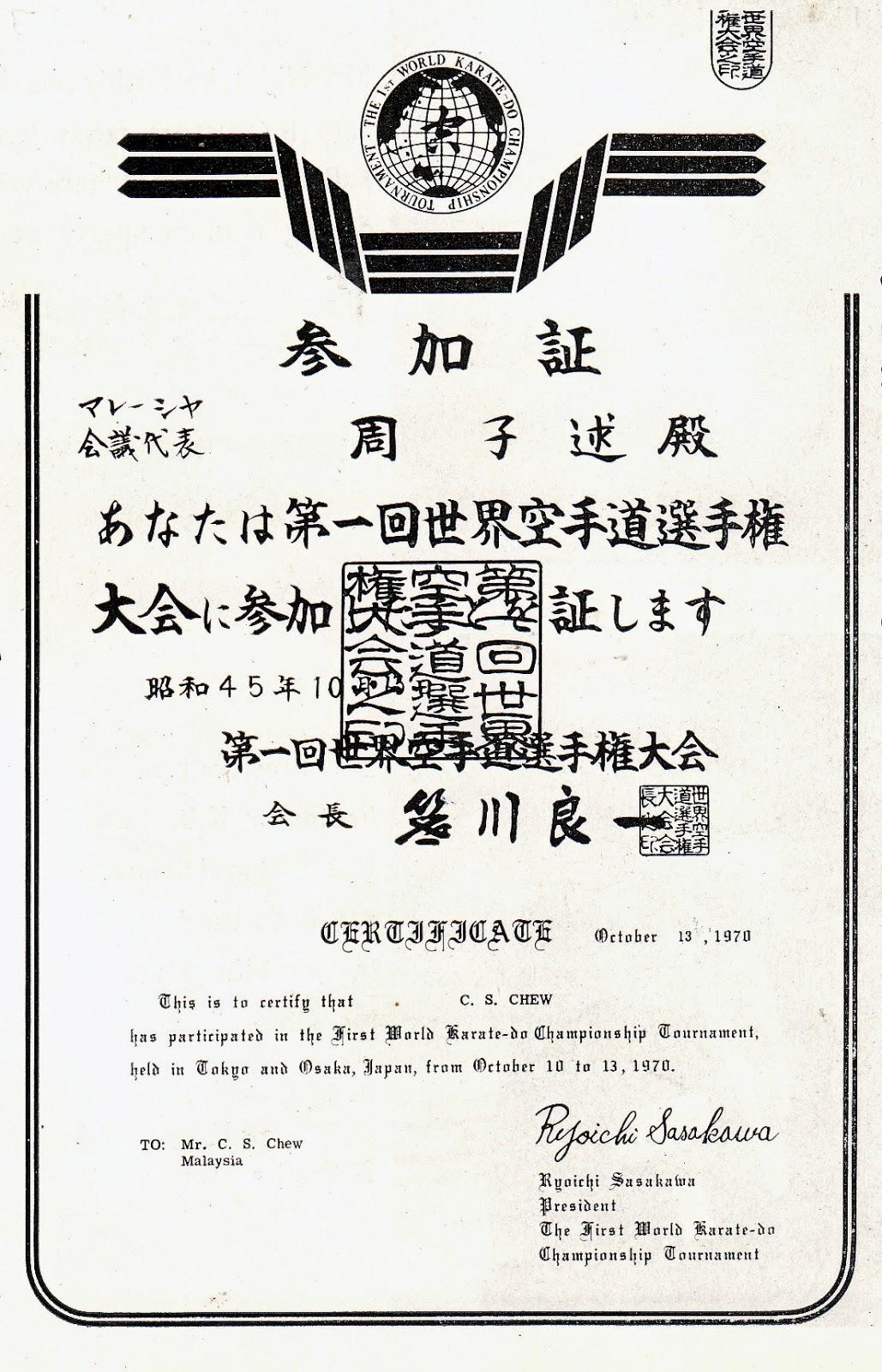 Budokan Karate International Council. (BKIC)