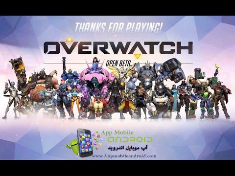 تحميل لعبة اوفر واتش Overwatch 2020 للكمبيوتر مجانا برابط مباشر