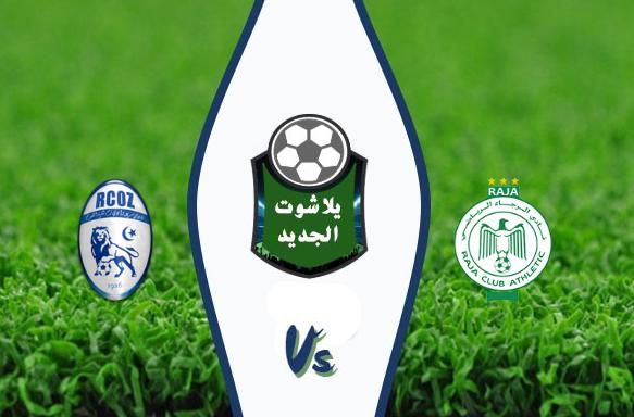 نتيجة مباراة الرجاء الرياضي ووادي زم اليوم السبت 15 اغسطس 2020 الدوري المغربي