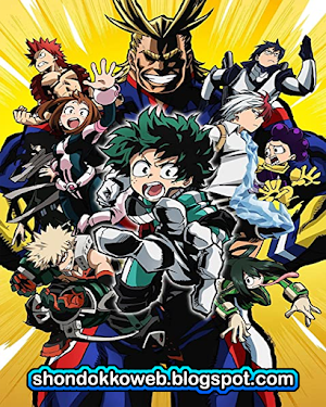 Boku no Hero Academia (15/15) Sub Español MEGA