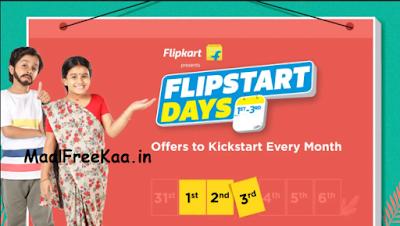 Flipkart Flipstart Day Sale