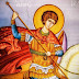 Του Αγίου Γεωργίου του Τροπαιοφόρου και της ποιμενικής ζωής