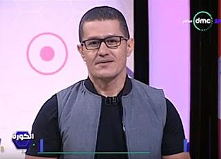 برنامج الكورة مع عفيفى حلقة الجمعة 28-7-2017 مع أحمد عفيفى