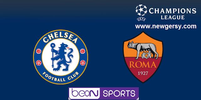 new gersy/ Roma vs Chelsea: Champions League