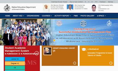 image of dhe,odisha