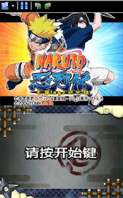 【NDS】火影忍者:忍列傳中文版(Naruto:Shinobi Retsuden),動漫改編動作格鬥!