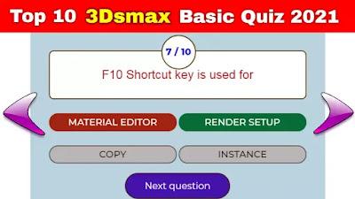 3Dsmax general knowledge basic important question test Quiz