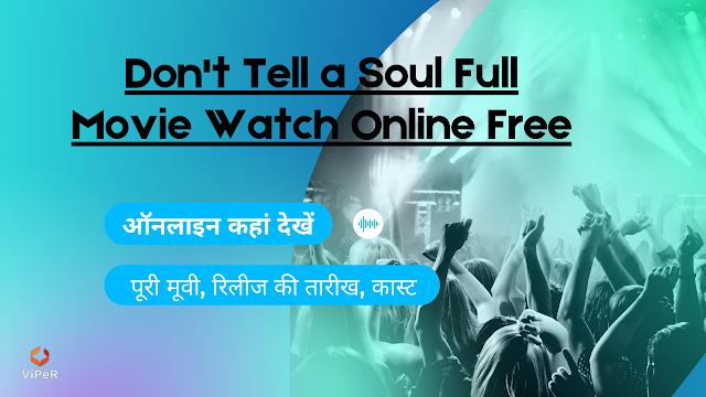 Don't Tell a Soul Full Movie Watch Online Free, ऑनलाइन कहां देखें Don't Tell a Soul पूरी मूवी, रिलीज की तारीख, कास्ट