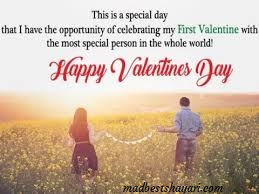 Valentine's Day Images Free Wallpaper