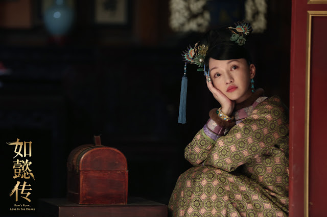 Zhou Xun Ruyi's Royal Love in the Palace