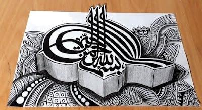 Contoh Kaligrafi 3D
