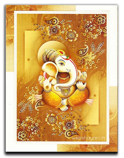 ganesh bhagwan greeting card photo HD wallpaper