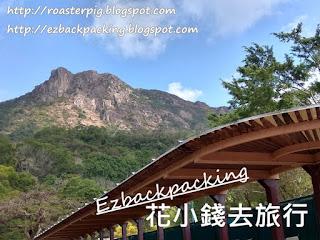 獅子山公園遊記:野餐+燒烤