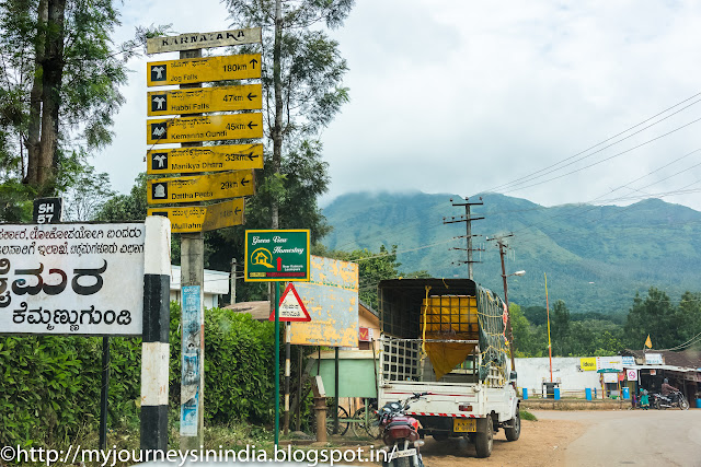 Direction board at Kaimara Junction to Mullayanagiri Hills