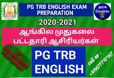 POLYTECHNIC English