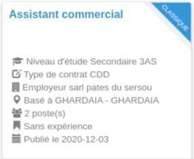 اعلان عن مسابقة توظيف غرداية  18 منصب عمل BOUNOURA 47014 -GHARDAIOA