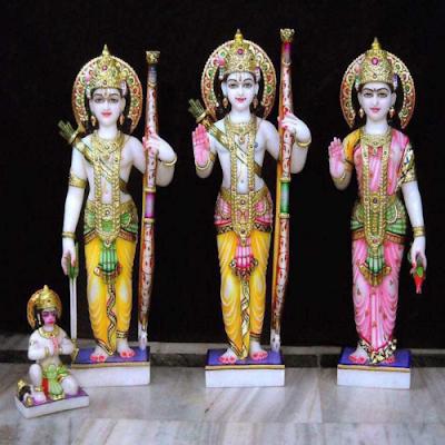 Sri Ram Navami 2020