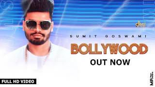 Bolllywood Song Lyrics in hindi Sumit Goswami