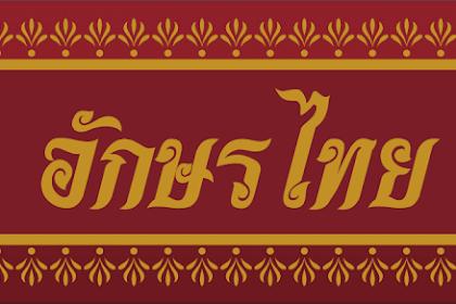 Panduan Lengkap Belajar Bahasa Thailand