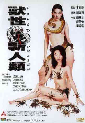 Download [18+] Naked Poison (2000) Cantonese 480p 247mb