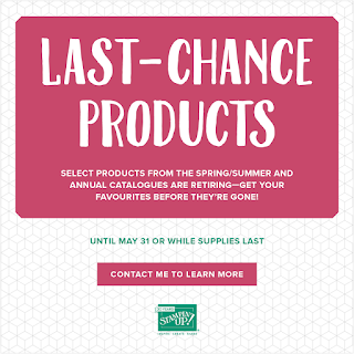 Click to view all retiring products