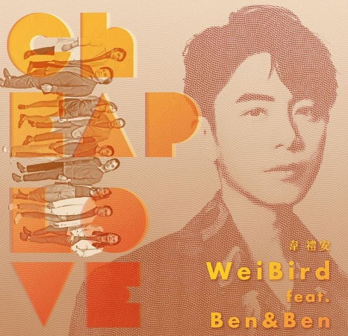 """Ben&Ben Collaborates with Taiwanese Star Weibird for the Song """"Cheap Love"""""""