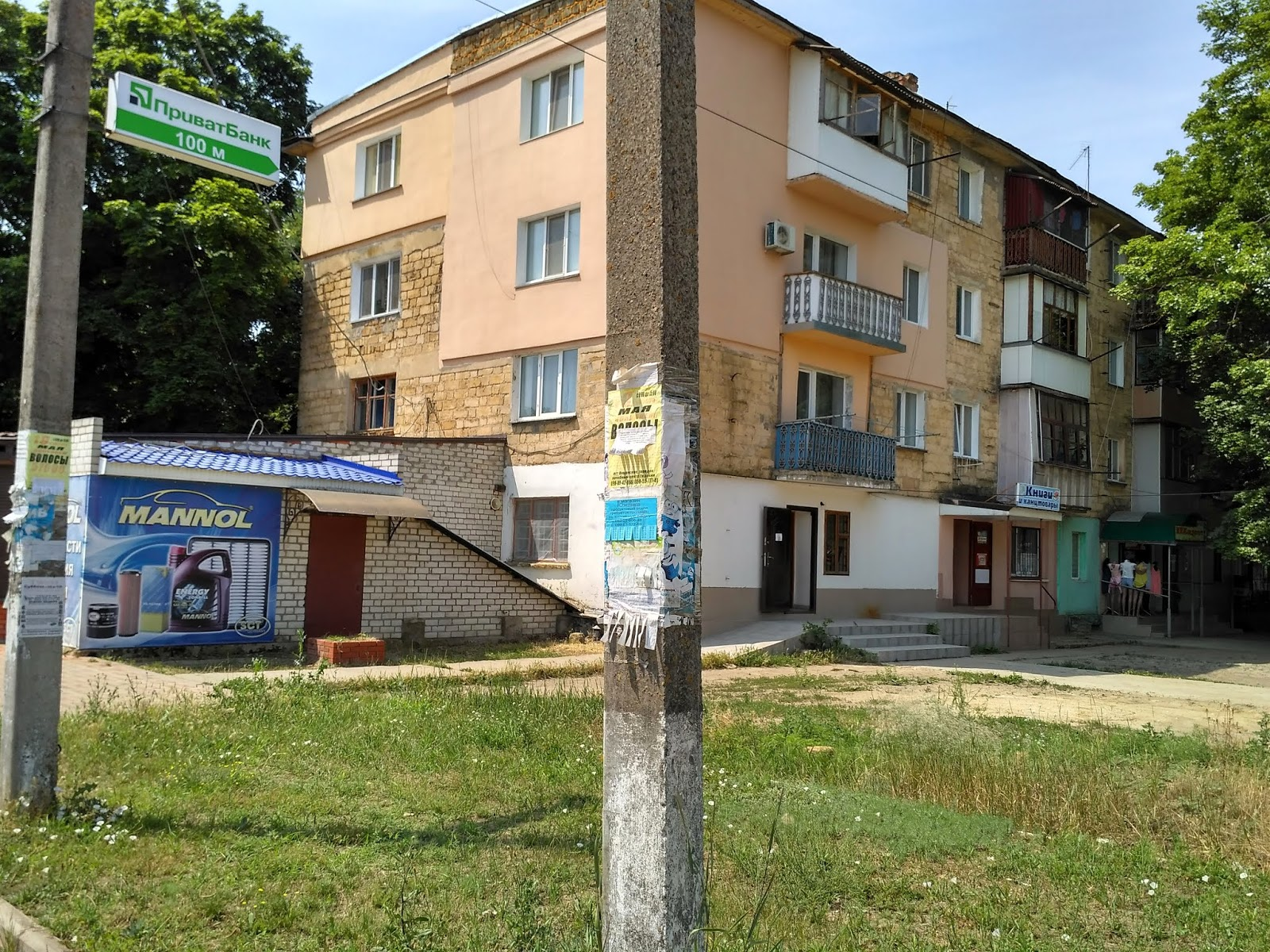 Лиманское Раздельнянский район Одесская обл (фото)
