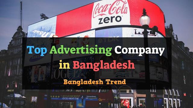 Top Advertising Agencies in Bangladesh