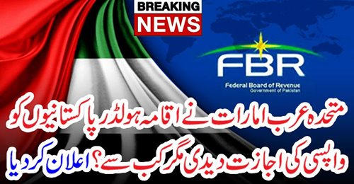 Breaking News: UAE allows residency holders Pakistanis to return but since when?