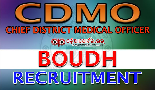Apply For 85 Paramedical Posts (Staff Nurse, MPHW (M/F) etc) Chief District Medical Officer, Boudh inviting application in the prescribed format for filling up of the vacant post of Radiographer, Jr. Laboratory Technician, Staff Nurse, MPHW (Male) and MPHW (Female) on contractual basis.,